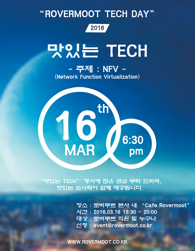 160307_ROVERMOOT TECH DAY Event Page